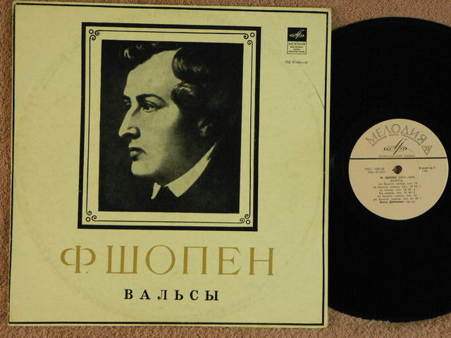 frederic chopin research paper Composer research project research is done on the internet from a selection of safe websites i have chosen ahead of time frederic chopin 1810 - 1849.