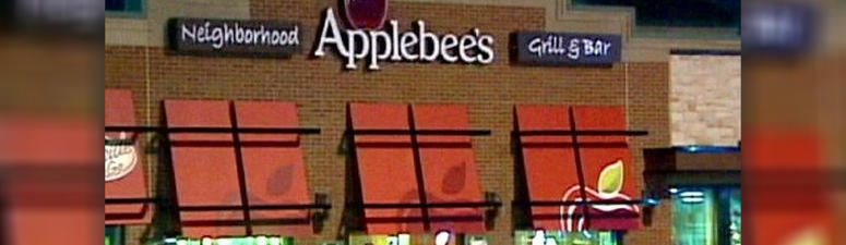 Independence officer's actions reviewed following Applebee's incident