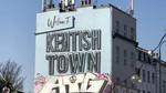 Kentish Town – Deluxe Studio