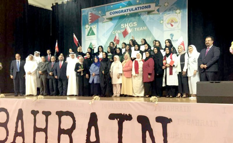 Albilad | INJAZ Bahrain honours RUW