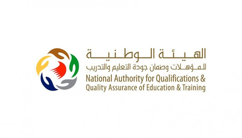 Albilad | Grade 12, 6 students to sit National Exams