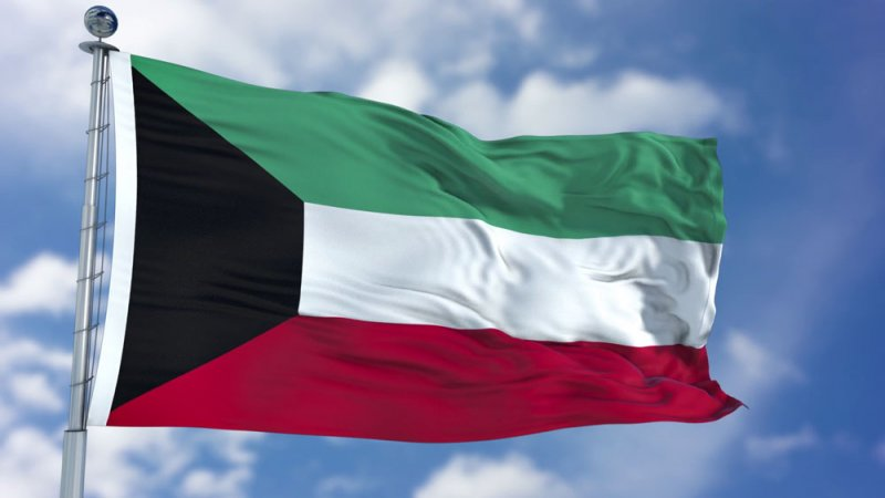 Albilad | Kuwait conveys Arab concerns to UNSC
