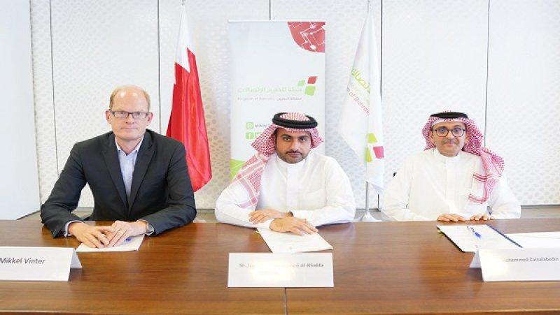Albilad | Bahrain TRA renews Batelco, Zain licences