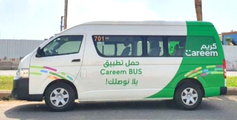 Albilad | Careem BUS fully launches in Saudi Arabia with Jeddah as