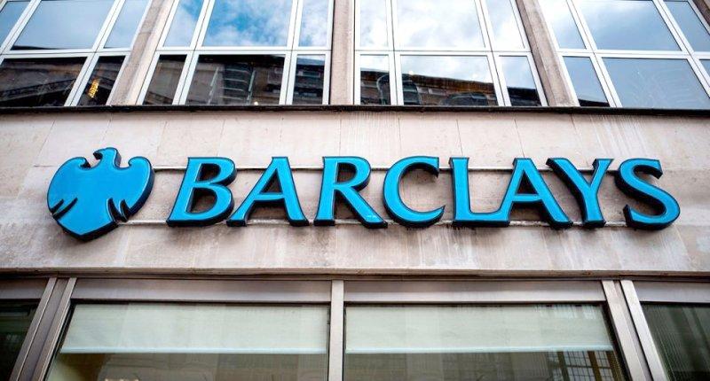 Albilad | Barclays to cut 20% of jobs in Dubai wealth management unit