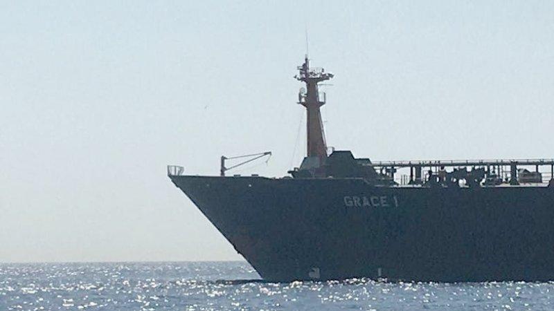 Albilad | US announces warrant to seize Iranian supertanker