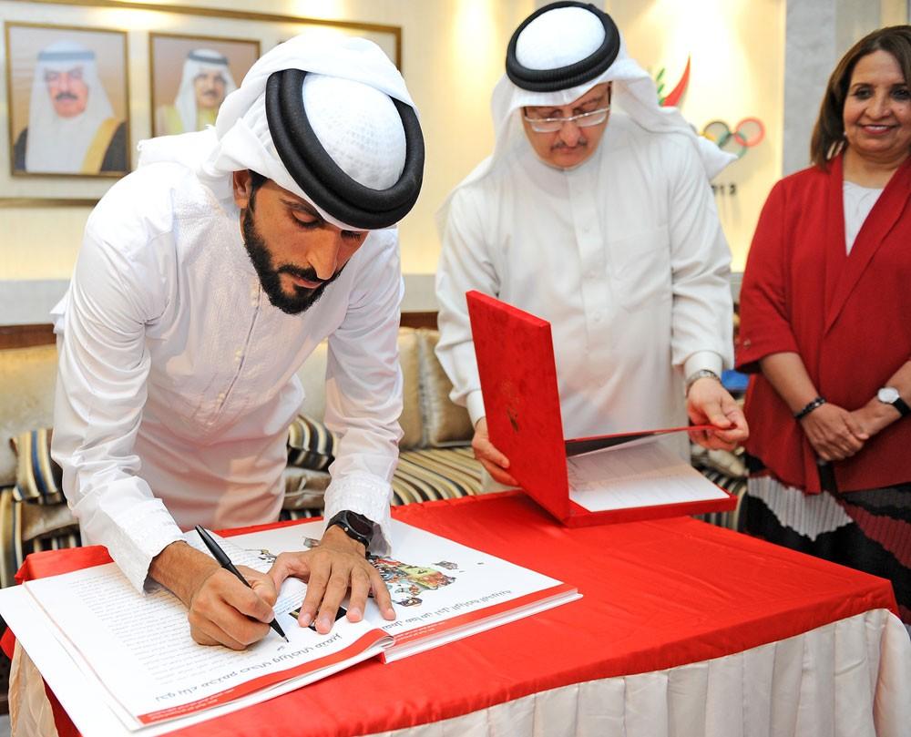 """ناصر بن حمد يدشن  كتاب """"الرياضة البحرينية من اجل الحياة"""""""