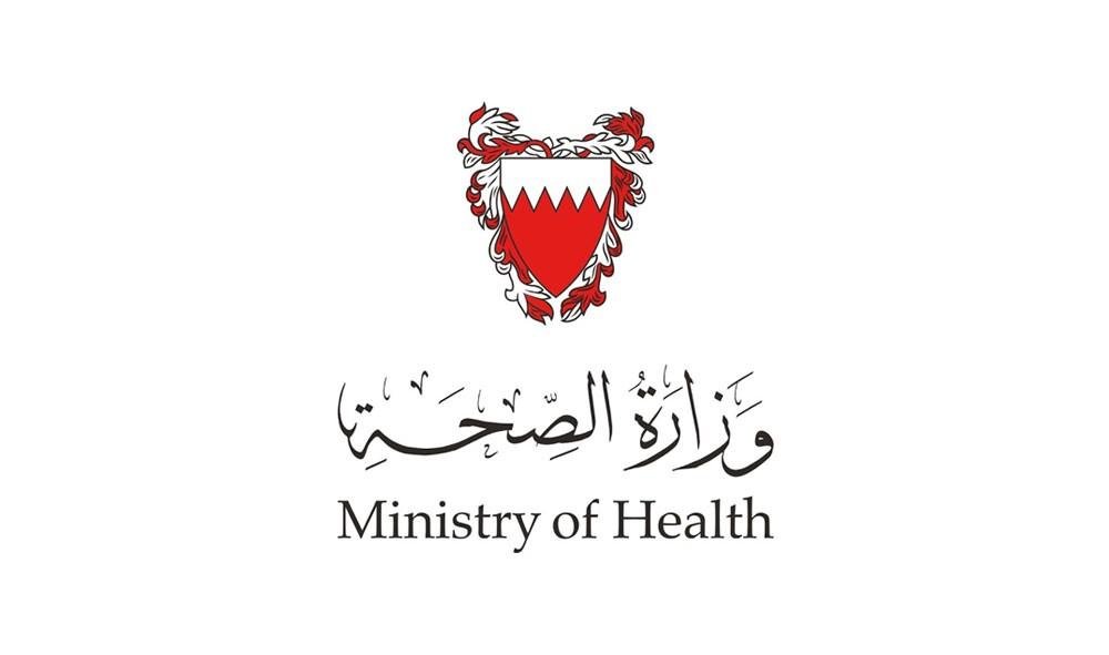 وزارة الصحة: تطوير 4 خدمات ضمن مشروع الخدمات الحكومية
