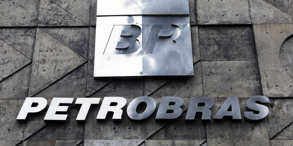 بتروبراس البرازيلية تتوقع استثمار 17 مليار دولار هذا العام