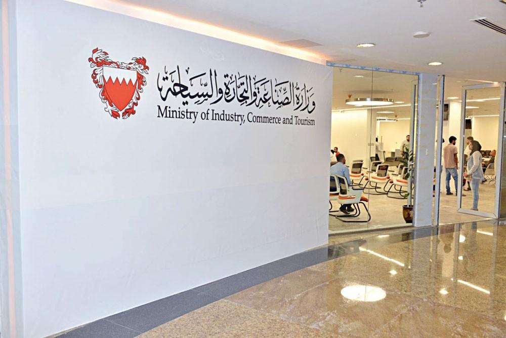 """""""وزارة الصناعة"""" تدعو أصحاب المنشآت التجارية للتأكد من رسوم الانشطة الخاصة بها"""