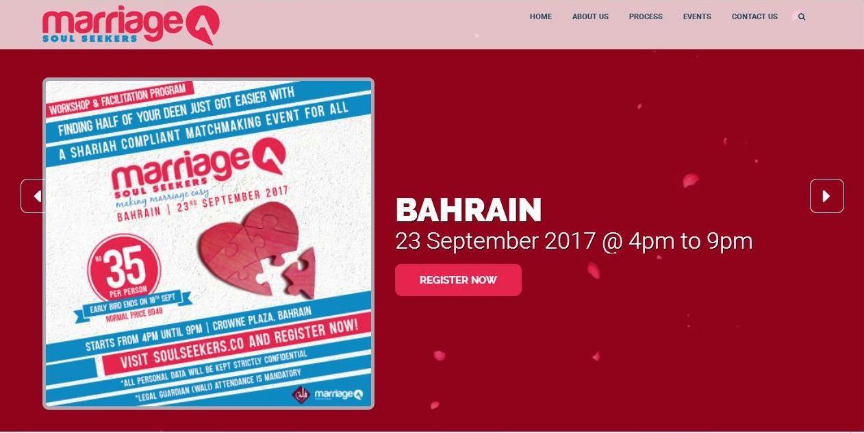 """""""اعثر على نصف دينك"""" في البحرين بـ35 دينارا!"""