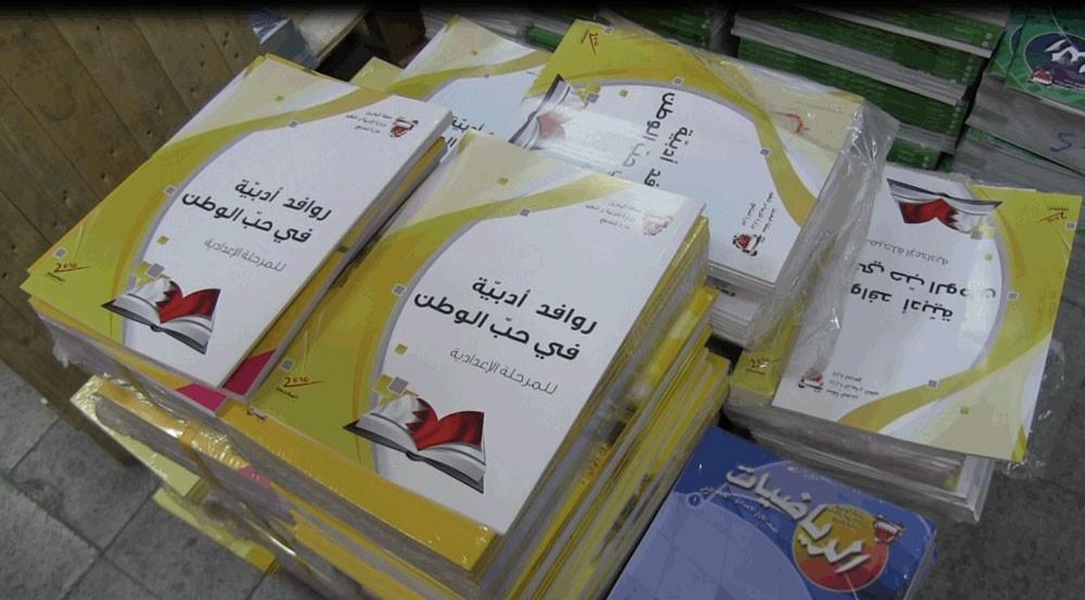 طباعة 4 ملايين كتاب وتوفير 353 كتاباً إلكترونياً لجميع المراحل الدراسية