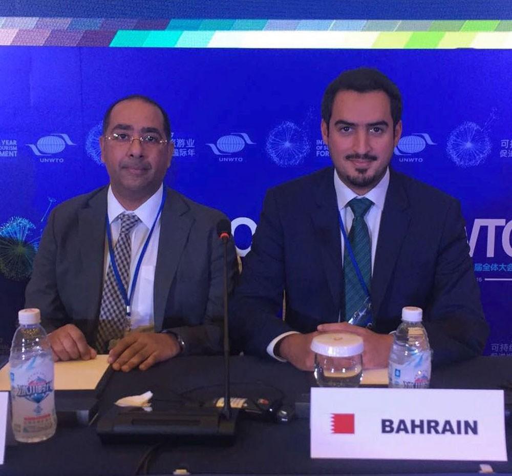 البحرين تفوز بعضوية المجلس التنفيذي لمنظمة السياحة العالمية
