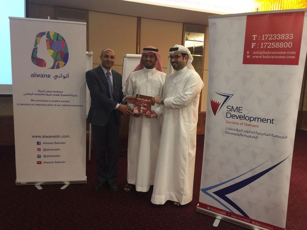 """""""ألواني البحرين"""" تطلق مبادرة """"الشهبندر"""" لتمكين ألف شاب وفتاة في مجال اقتصاد المعرفة"""