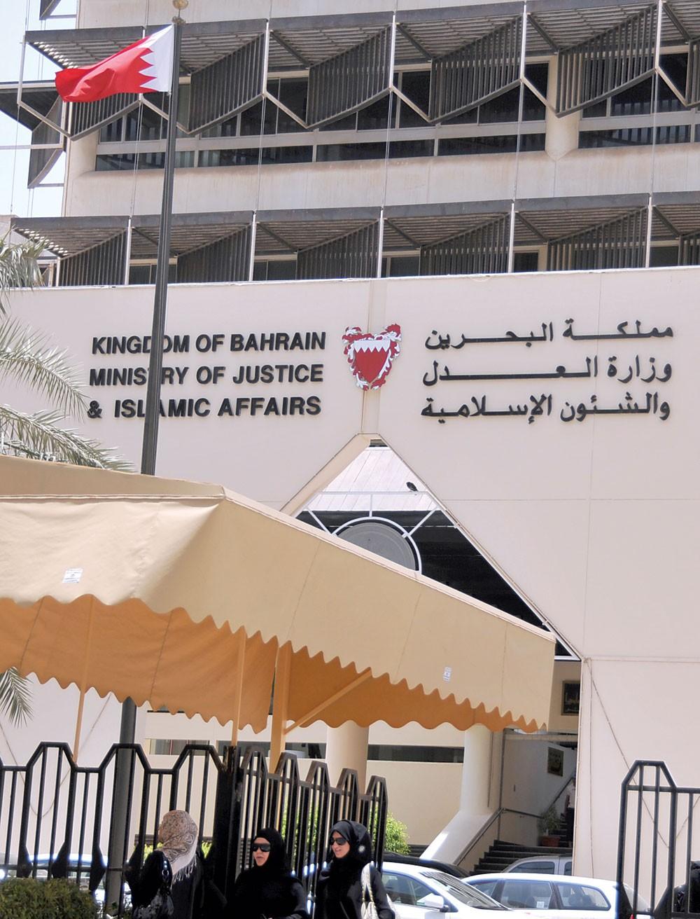براءة أجنبي من ممارسة نشاط سياحي في المملكة بدون ترخيص