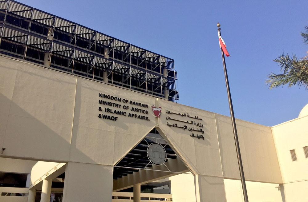 """""""الاستئناف العليا"""" ترفض مجددًا دعوى الرسوم القضائية وقيد المحامين"""
