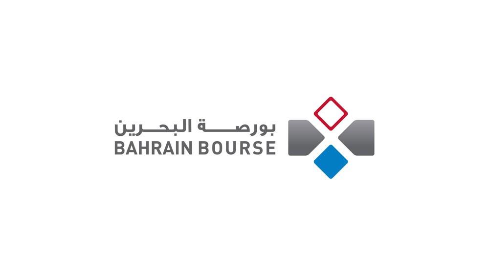 بورصة البحرين تدرج UGH بعد استحواذها على 100% من اسهم UGB