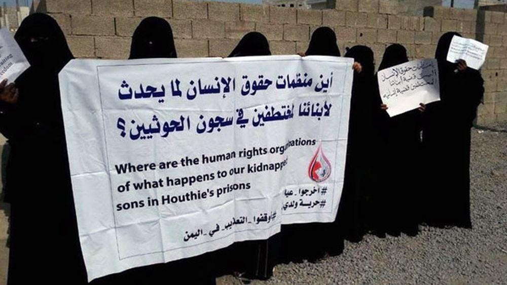 أمهات المختطفين: الحوثيون قتلوا 22 بالتعذيب هذا العام