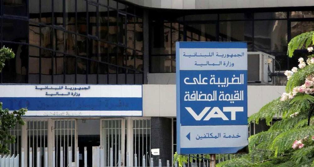 """الحكومة اللبنانية توافق على قانون ضريبي لتمويل """"السلسلة"""""""
