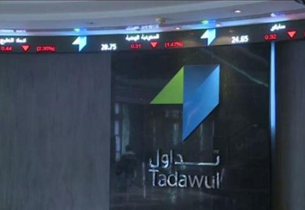 السعودية تتجه لإصدار أنظمة جديدة للاندماج والاستحواذ