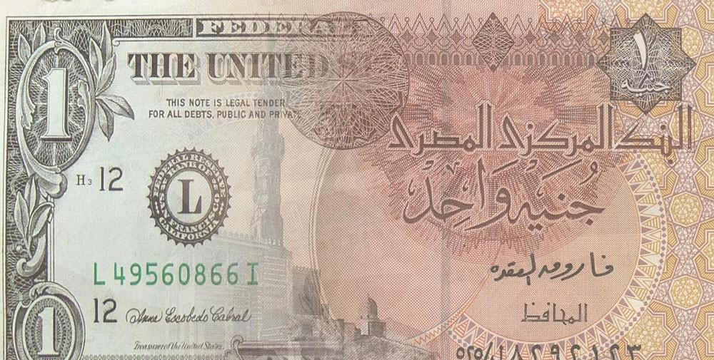 مصر تثبت سعر الدولار الجمركي