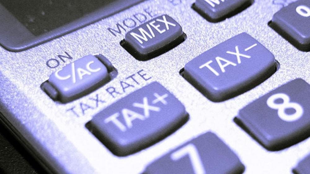 كيف ستضحي أميركا بضرائب بقيمة 2.4 تريليون دولار؟