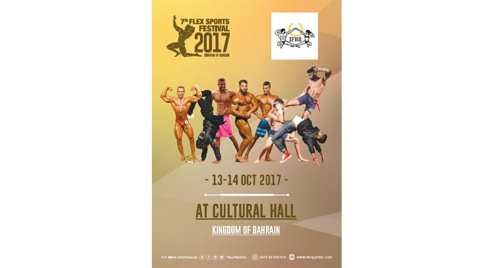 الاتحاد الدولي لبناء الأجسام يعتمد مهرجان فلكس الرياضي