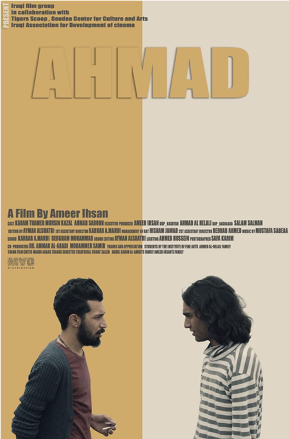 افلام MAD Solutions في مهرجان الفيلم العربي بكاليفورنيا