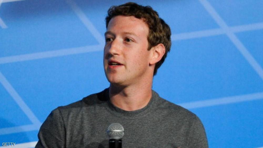 """مؤسس فيسبوك يعتذر بسبب """"جولة افتراضية"""""""
