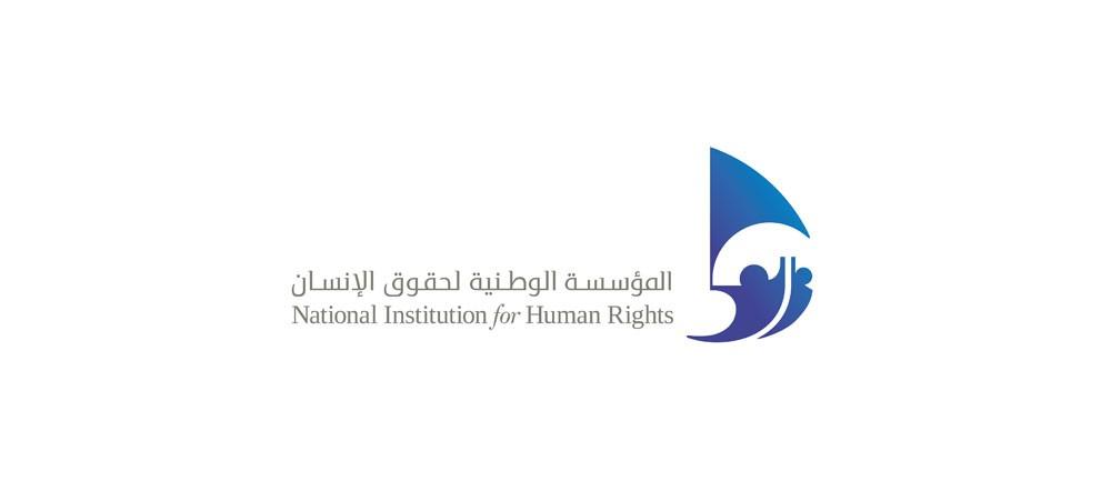 """""""الوطنية لحقوق الإنسان"""": لجنة لمتابعة التوصيات المتعلقة بالبحرين"""