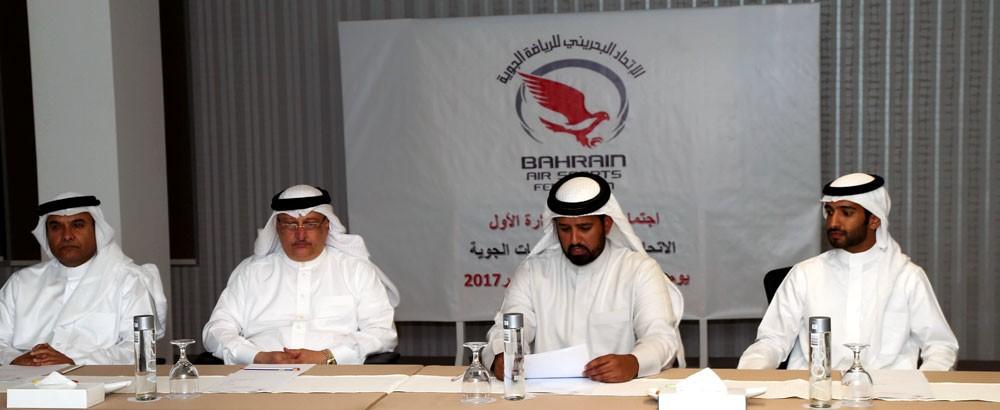 عسكر يشهد الاجتماع الأول لاتحاد الرياضات الجوية