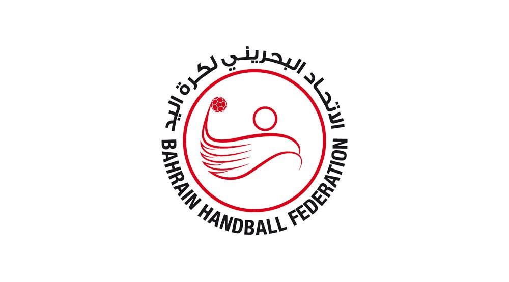 الاتحاد الآسيوي يعلن غدا عن أفضل اتحاد في كرة اليد