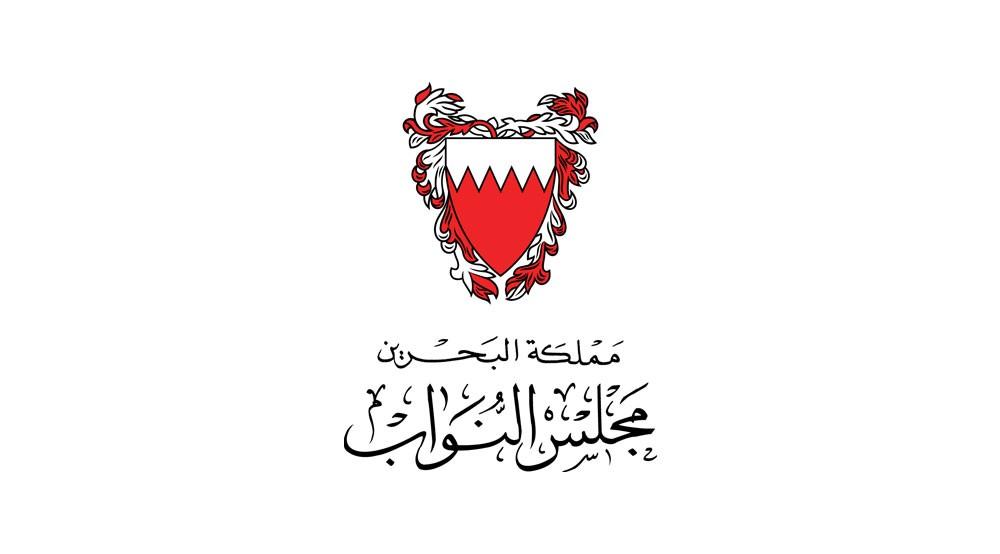 خارجية النواب تشيد بنتائج الزيارة التي قام بها عاهل البلاد المفدى لجمهورية مصر العربية