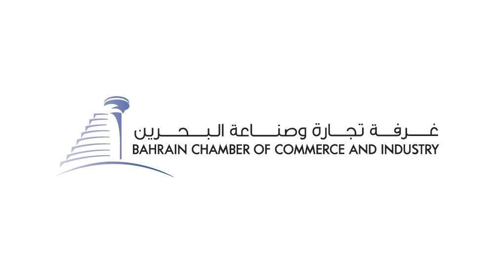 تشكيل لجنة انتخابات الغرفة برئاسة جاسم عبدالعال وبعضوية 8 اعضاء