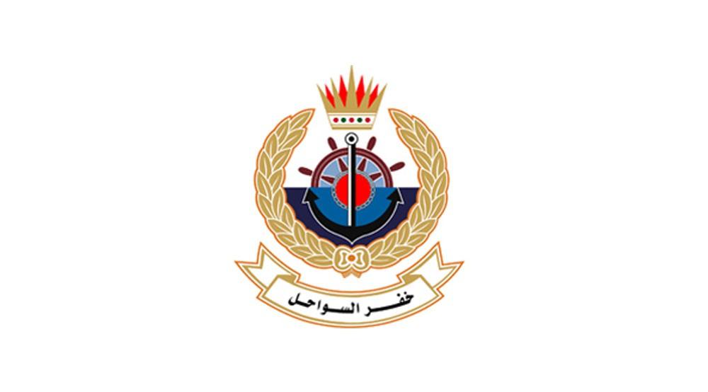 """""""خفر السواحل"""" يضبط بحريني بحوزته 210 كيلو من """"الروبيان"""".. وآخر يصيده مع آسيويين"""