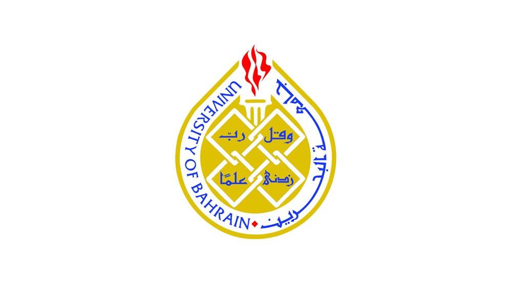 جامعة البحرين تفوز بجائزة (التأثير الاجتماعي) في مسابقة لإنجاز البحرين
