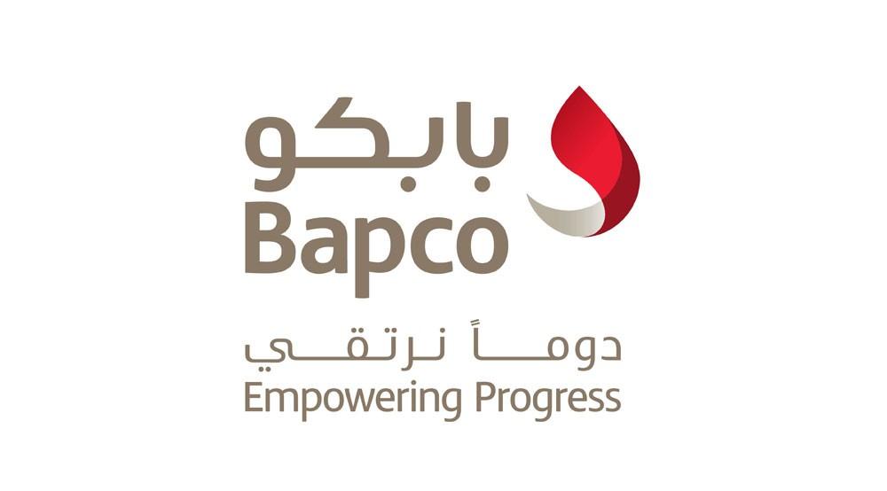 بابكو تعلن استئناف امدادات النفط بين السعودية والبحرين