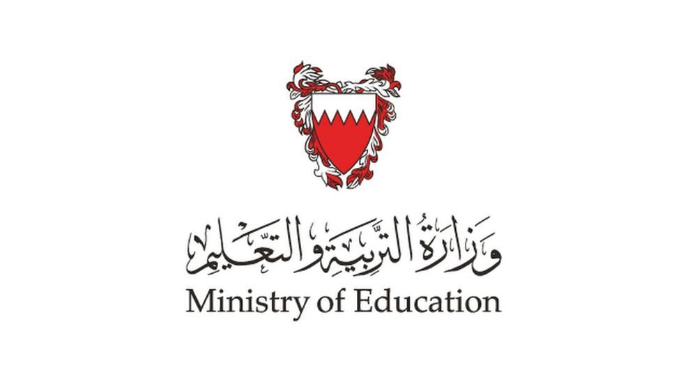 """""""التربية"""" تعلن تعليق الدراسة في الجامعات الحكومية و الخاصة"""