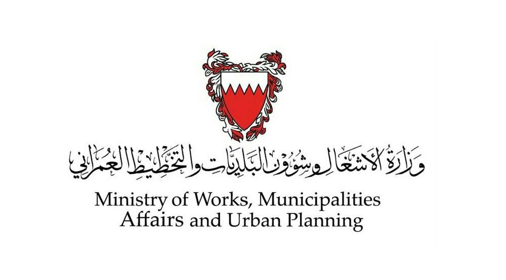 وكيل وزارة البلديات يرعى غدا افتتاح ممشى خليج توبلي