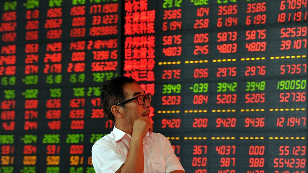 الصين تعتزم رفع سقف الملكية الأجنبية في الشركات المالية