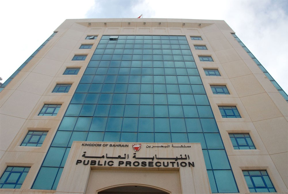 النيابة العامة تحيل علي سلمان و 2 آخرين إلى المحاكمة الجنائية