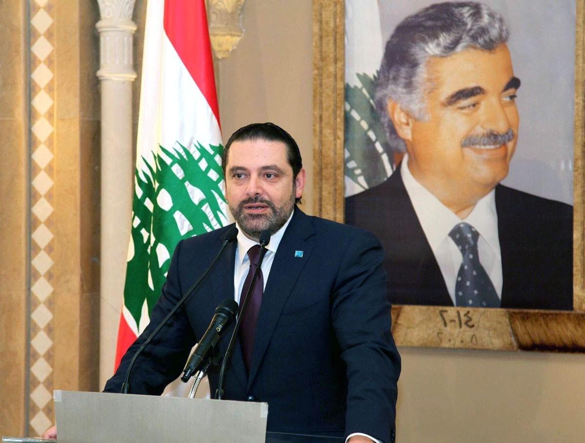 الحريري: ما يجري خطر على لبنان.. واستقالتي لمصلحته