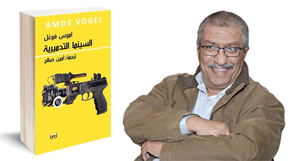أمين صالح: المد في كل بحور السينما العالمية