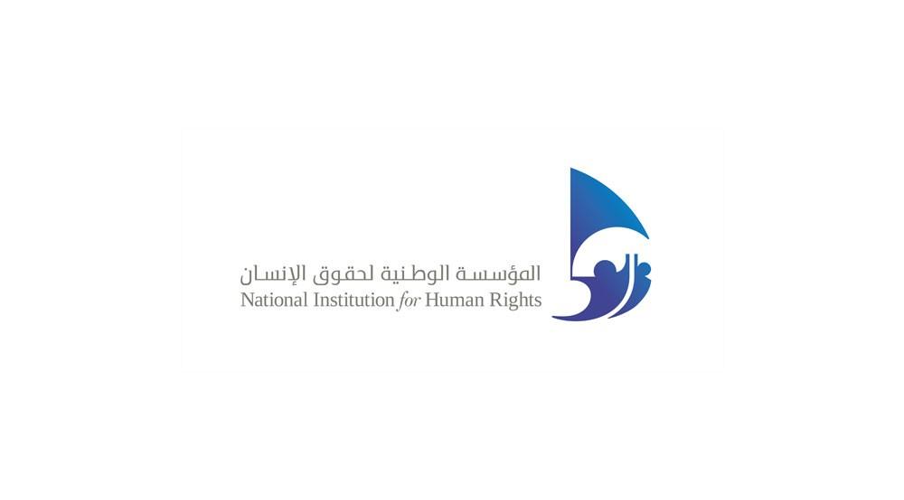 """""""الوطنية لحقوق الإنسان"""" تحضر جلسات القضاء العسكري"""