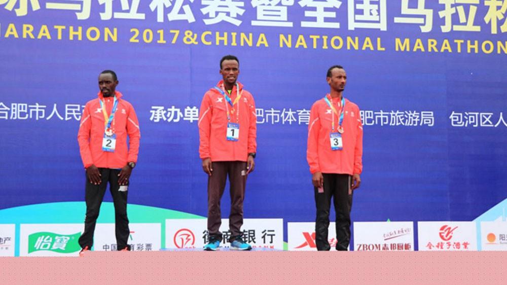 عبدي إبراهيم يفوز بماراثون الصين الدولي