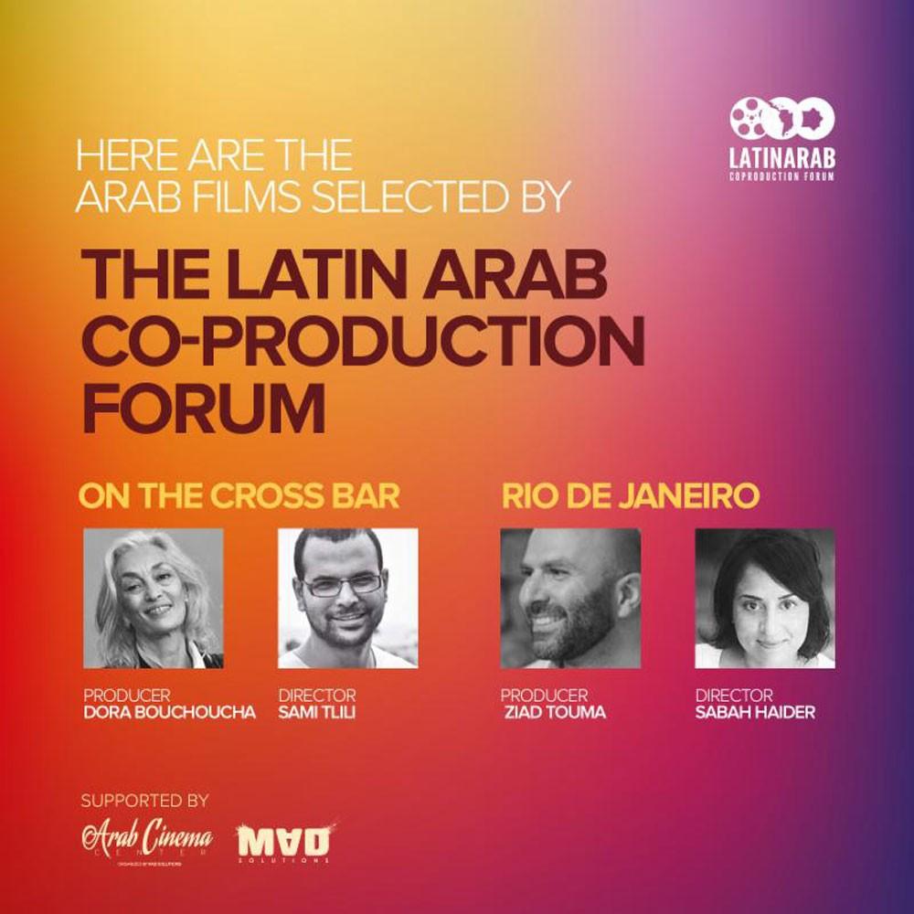 منتدى الإنتاج اللاتيني العربي المشترك تعلن عن 12 مشروع