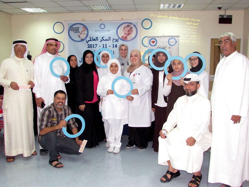 مركز مدينة حمد الصحي ينظم فعالية تثقيفية بمناسبة يوم السكري العالمي