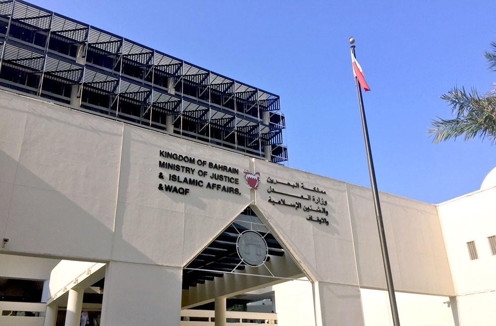 تأجيل قضية علي سلمان و 2 آخرين بواقعة التخابر مع قطر لجلسة 24 أبريل للمرافعة