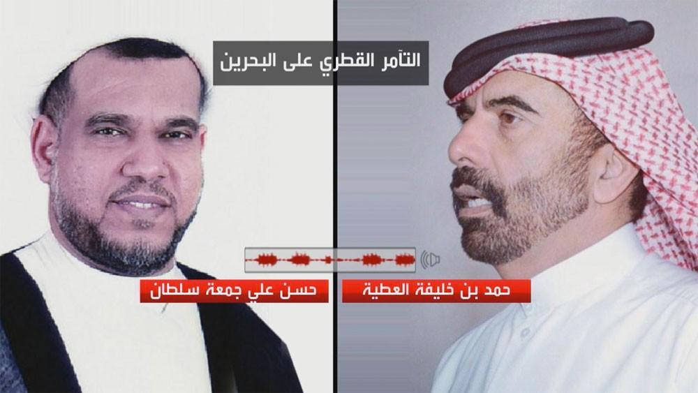 """""""حسن سلطان"""" يتآمر مع قطر لزعزعة استقرار البحرين"""