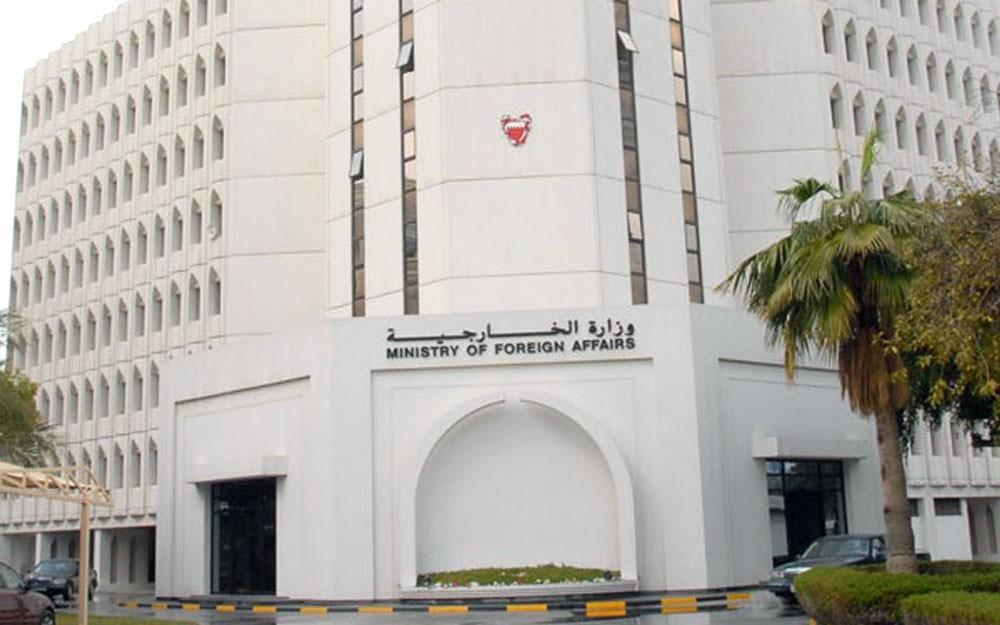 البحرين تستنكر  هجوم مسجد العريش